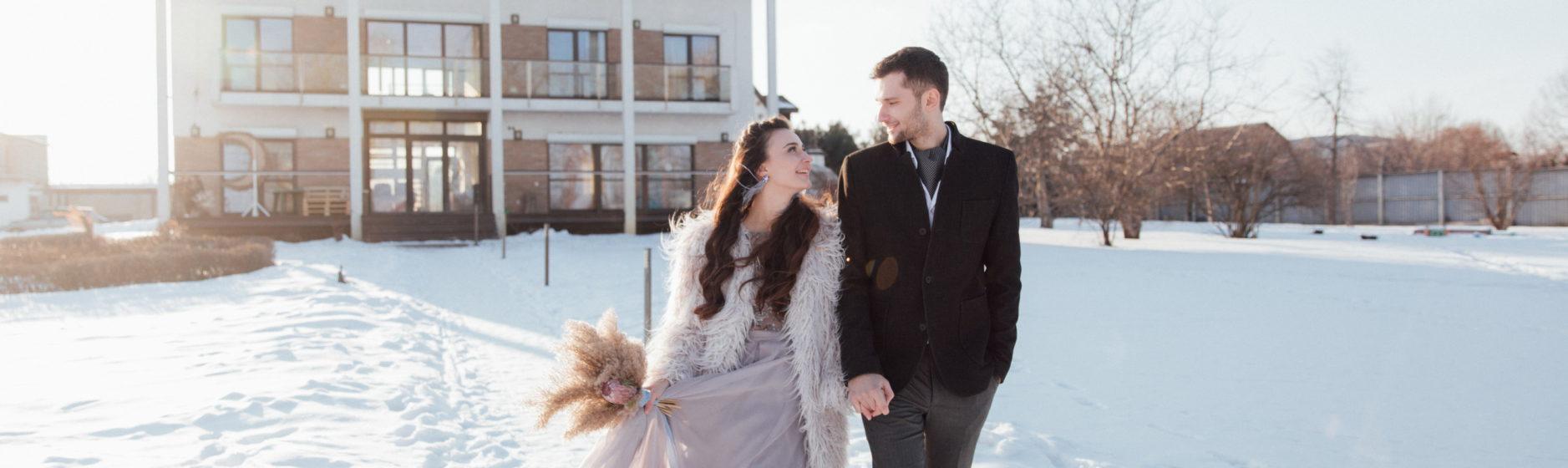 Между нами: зимняя свадьба